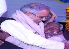 मुख्यमंत्री श्री बघेल ने ग्राम जंजगिरी निवासीबुजुर्ग भरोसा राम ठाकुरके निधन पर दुख प्रकट किया